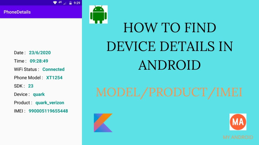 Model Number and IMEI In Android
